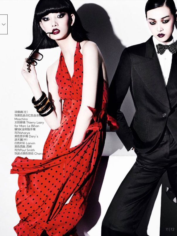 'Members Only' by Mario Testino for Vogue China March 2014 Issue