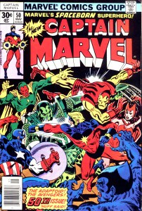 Written by Scott Edelman.  Artwork by Al Milgrom.
