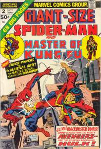 Written by Len Wein and Stan Lee.  Artwork by Ross Andru and John Romita.